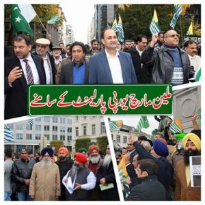 Germany, Million, march, against, narender modi, by, PTI, Azad Kashmir
