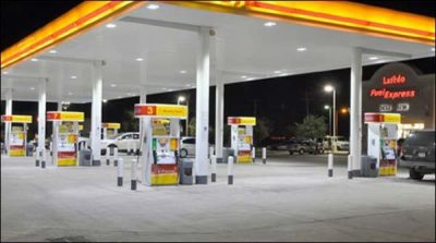 Karachi: Reduction of fuel supply on shell pumps