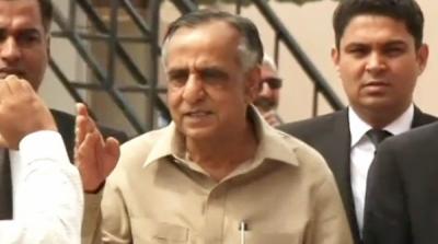 Approve pre-bail for five days of Chairman SECP Zafar Hijazi