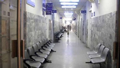 Young doctors continue strike on the twentieth day, closed in hospitals