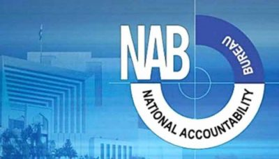NAB's announcement to continue operations in Sindh