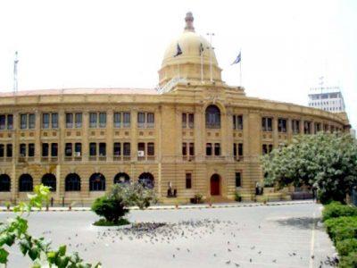 Disclosure of 900 illegal recruitment in KPT in Baber Ghori period