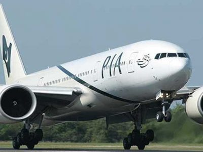 The plane exist in Germany is still owned by PIA, the PIA spokesman