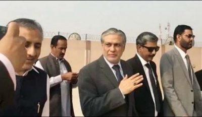 Assets Case: Federal Finance Minister Ishaq Dar presented in Accountability court