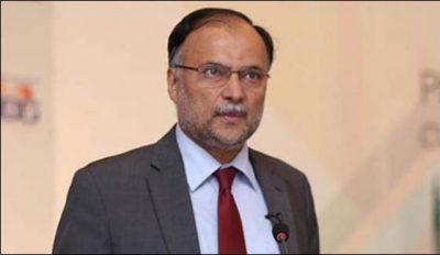 Due to Nawaz Sharif's move, $ 14 billion was lost to stock market