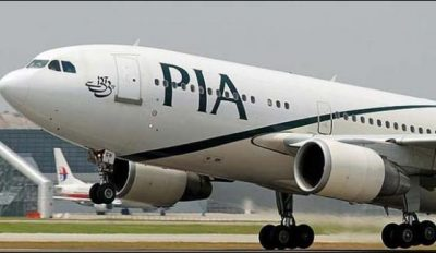 Financial crisis, PIA closing seat booking for USA