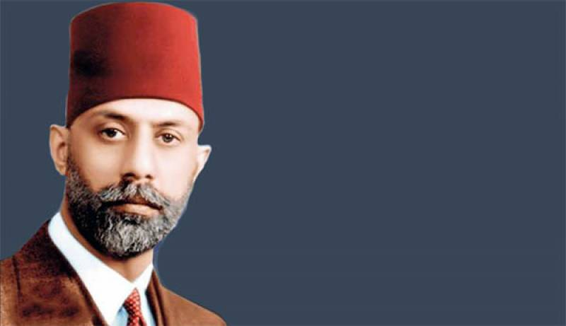 Chaudhry Rahmat Ali,