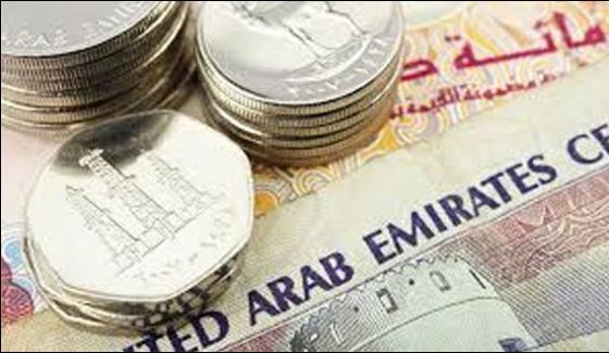 Tax enforcement of water and electricity in UAE