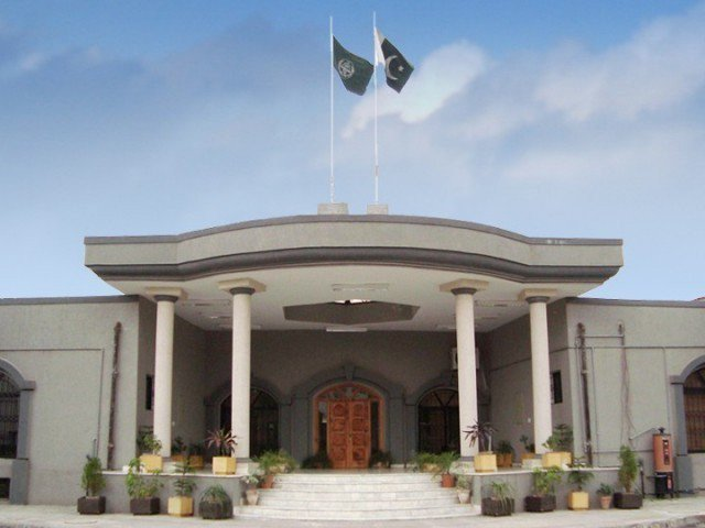 The Islamabad High Court suspended the election act 2017