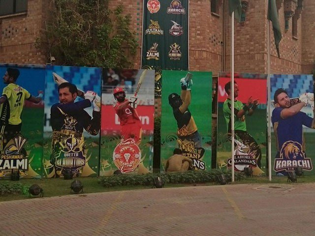The decision of strict anti-corruption measures in the PSL three