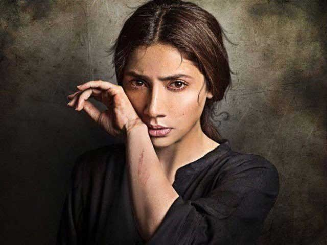"The sword sliding of the censor board on Mahira khan movie ""Verna"""