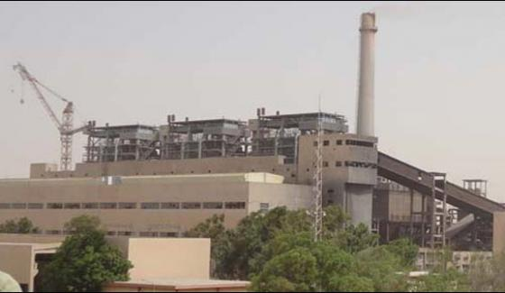The decision was taken to close the Lakhra power house