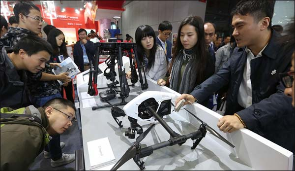 Holding of international industry fair in China