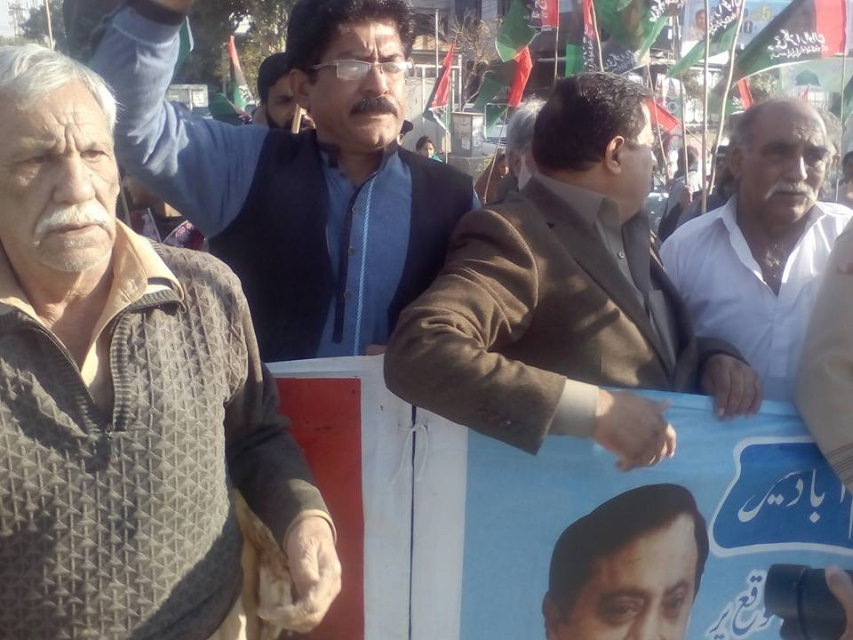 PPP, Jalsa, at, Parade, Ground, opened, new, horizens