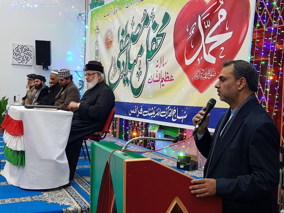 سابق ناظم اعلی' تحریک منہاج القرآن شیخ زاہد فیاض جشن میلاد النبی صلی اللہ علیہ وسلم سے خیالات کا اظہار فرماتے ہوئے۔