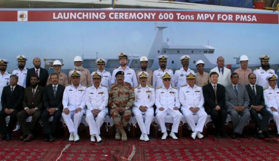 Karachi Ship Yard prepared 600 tons of mine MPV