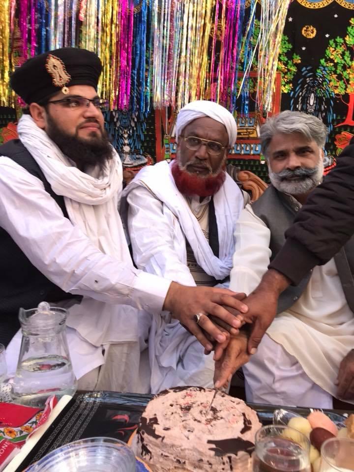 Qari Farooq Ahmed , at Jashan e Eid, Milad un Nabi. S.A.W.W, at, Rania Chichian, Lalamusa