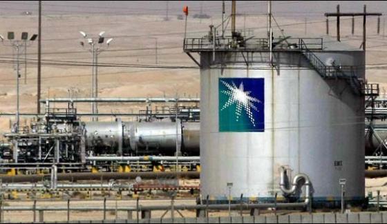 Saudi Oil Company 'Aramco' decision to privatize some share