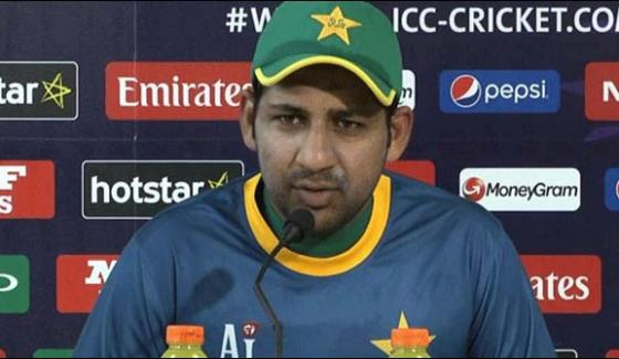 Conditions was very tremendous for us, Sarfraz