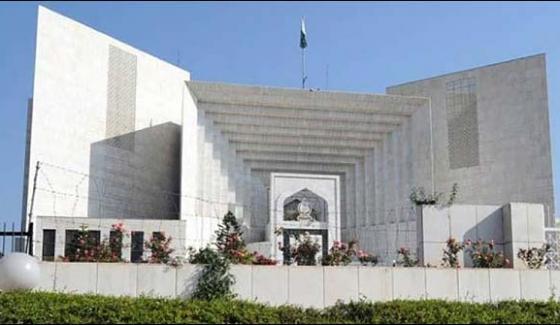 Anti-contempt court proceedings ended against PCO judges