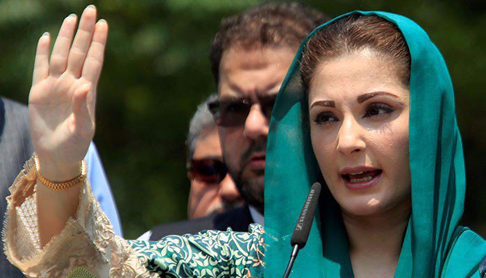 Maryam Nawaz, statement, on, Tahir ul Qadri, alliance, with, democratic, parties