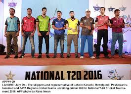 The final of the BRIGHTO PAINTS PRESENT COOL & COOL NATIONAL ONE DAY CUP Islamabad Region and Karachi Region will be played on February 11
