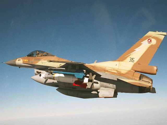 Syria has beaten up combat plane, Israel confirmed