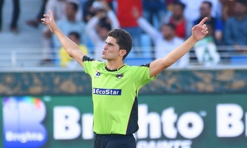 SHAHEEN AFRIDI, OF, LAHORE, QALANDARS, SPECIAL, PERFORMANCE, IN, PSL, MATCH, LAHORE, BEATEN, HOT, FAVORITE, MULTAN, SULTANS