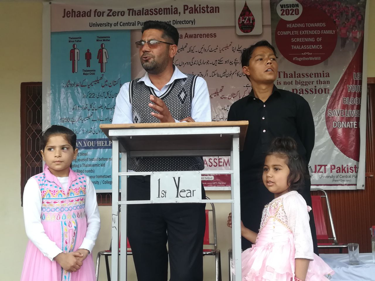 Thalassaemia ,Awareness ,session ,in, Sarikot ,today.