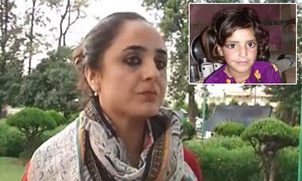 Murder threats are found: lawyer Asifa case