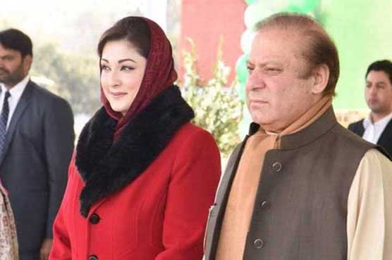 NAB Reference: Approval of Nawaz Sharif, Mary Nawaz's attendance petition
