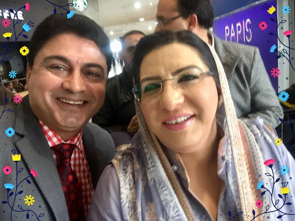 Firdous, ashiq awan, centeral leader, PTI, France, on, visit, to, europe, will, address, to, a, procession, at, De La Paris, restaurant, sheikh Naimatullah, talked, to, yesurdu, news