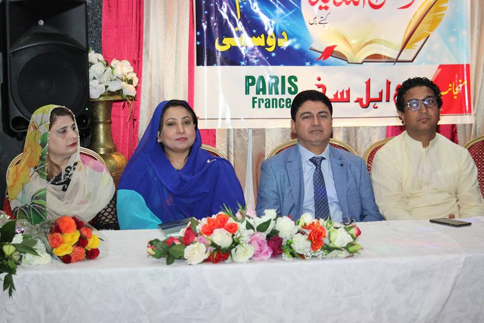 bazm e ahl e sukahn, paris, organized, interesting, peotry, festival, in, recognition, of, jashan e baharan