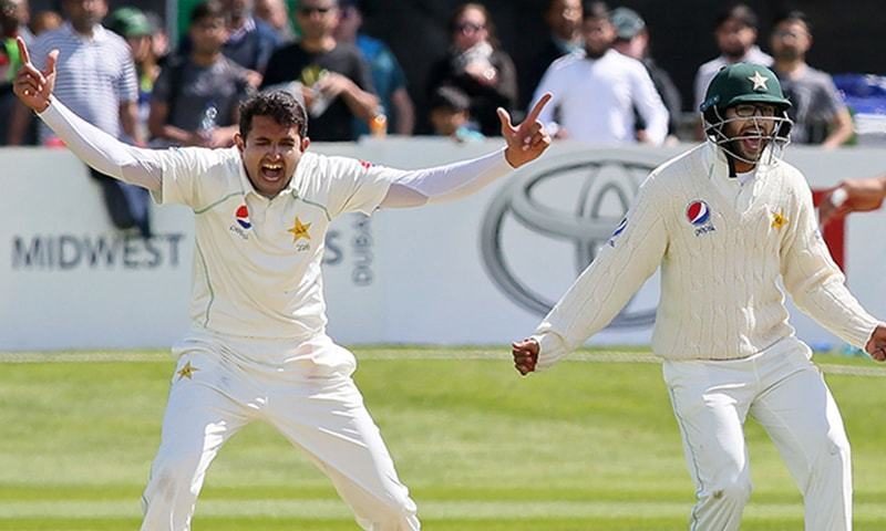 Imam's excellent batting, Pakistan beat Ireland by 5 wickets