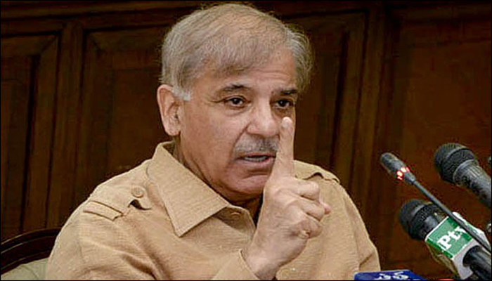 Imran shook our orange line train for 22 months, Shahbaz Sharif