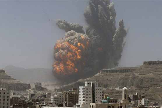 Saudi Arabia and coalition forces attacked Yemen's port of Hadith