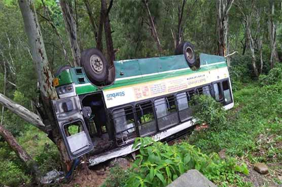 Uttar Pradesh: 17 people were killed and several others injured due to a high-speed bus accident