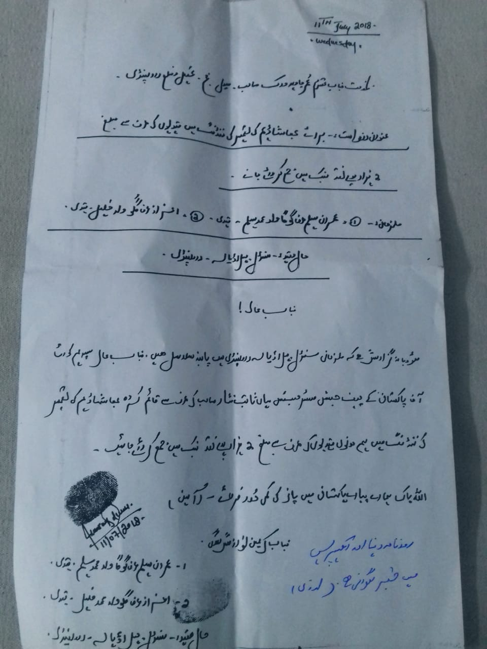 Application of submission of funds of two two thousand rupees of Adiala jail Rawalpindi prisoners Imran Saleem Goga and Aizaz urf Gullu to civil judge, Mr. Omar Javed wark for making dam campaign