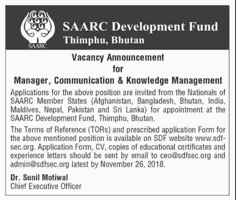 Jobs In Saarc Development Fund 07 Nov 2018
