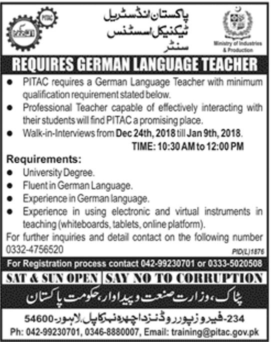 PITAC, Pakistan, Jobs, 2019, for, German, Language, Teachers, (Walk-in, Interviews),23 December, 2018