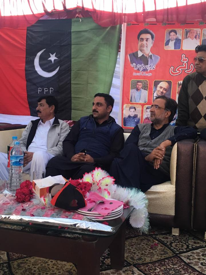 51st, foundation , day, of, Pakistan, Peoples, Party, celebrated, at, Dhal, Bangash, kharian, organized, by, Chaudhry MUhammad Razaq Dhal, President, PPP, France