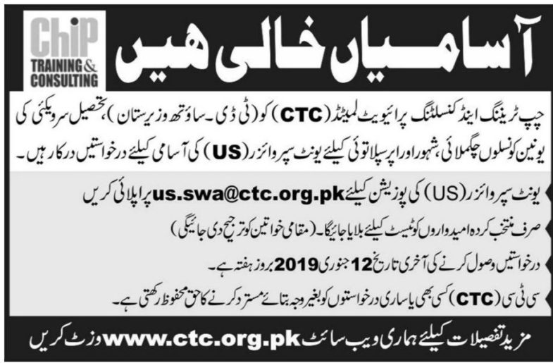 Chip Training & Consulting (CTC) Jobs 2019 for Unit Supervisors