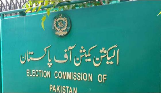 N league and PP foreign funding case: The hearing adjourned till January 22
