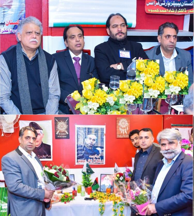 paris-pakistan-peoples-party-france-arranged-39th-death-anniversary-of-zulifqar-ali-bhutto-at-paris-candidate-for-president-ppp-france-chaudhry-razaq-dhal-and-iftikhar-balu-part