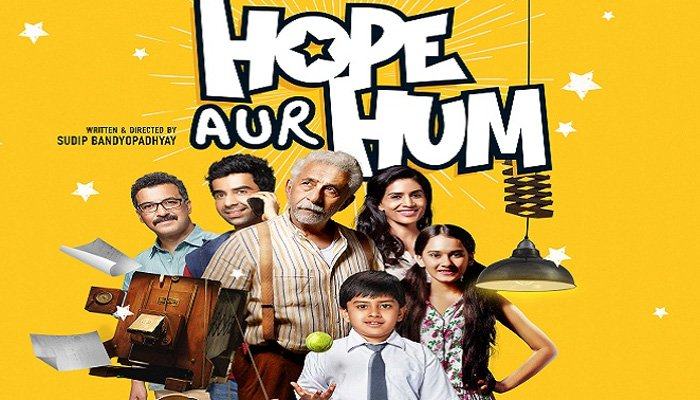 "The first poster of the movie ""Hoop and Us"" released Nusiruddin Shah's film"