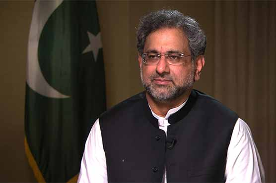 Prime Minister Shahid Khaqan leaves Turkey to attend the Abbasi OIC meeting