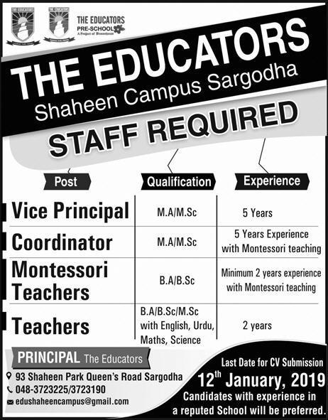 The Educators Sargodha Jobs 2019 for Teachers, Coordinator and Vice Principal Posts