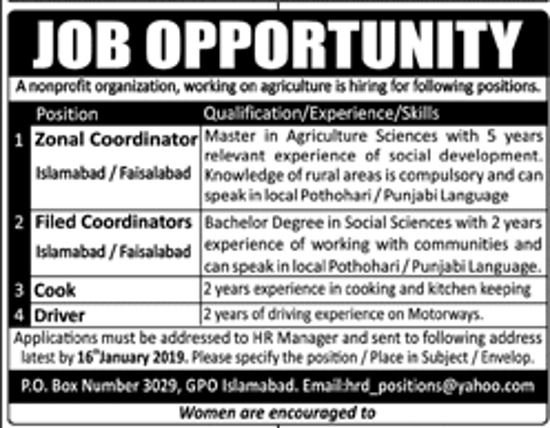 PO Box 3029 NGO Jobs 2019 for Field Coordinators, Zonal Coordinator and Cook (Islamabad/Faisalabad)
