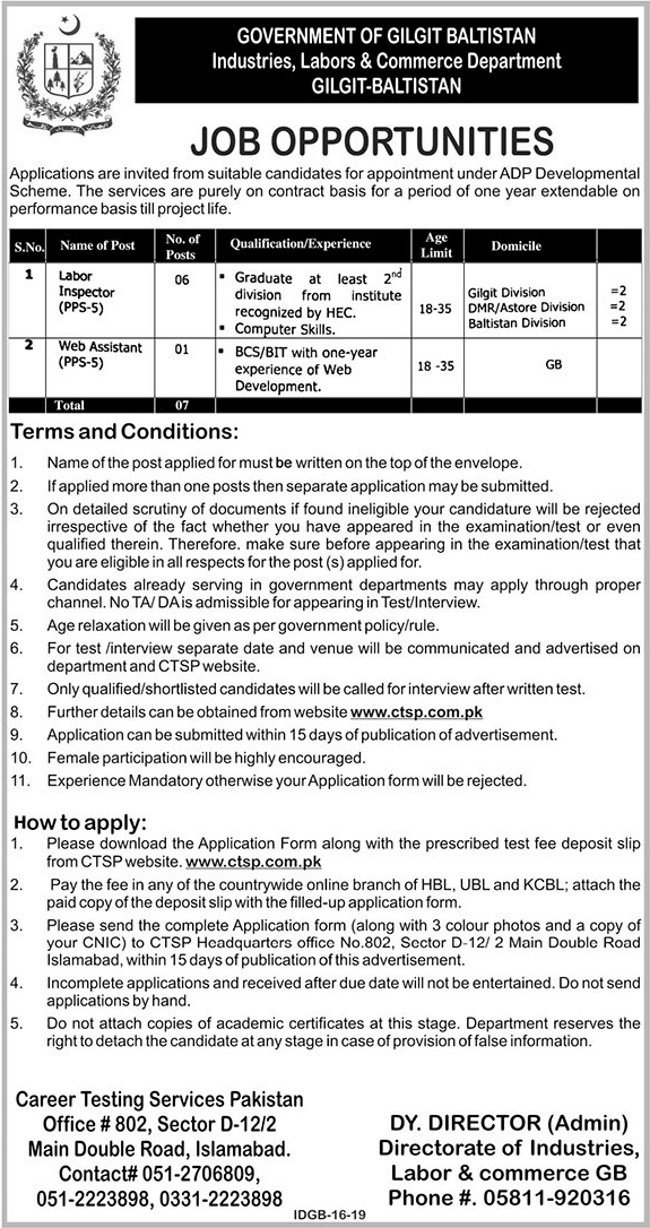 Gilgit Baltistan Industries, Labors & Commerce Department Jobs 2019 for 7+ Lab Inspectors and Web Assistant