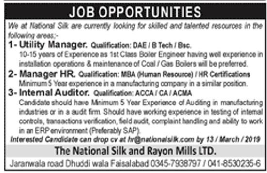 National Silk & Rayon Mills Jobs 2019 for DAE, Engineering, HR and Internal Auditor